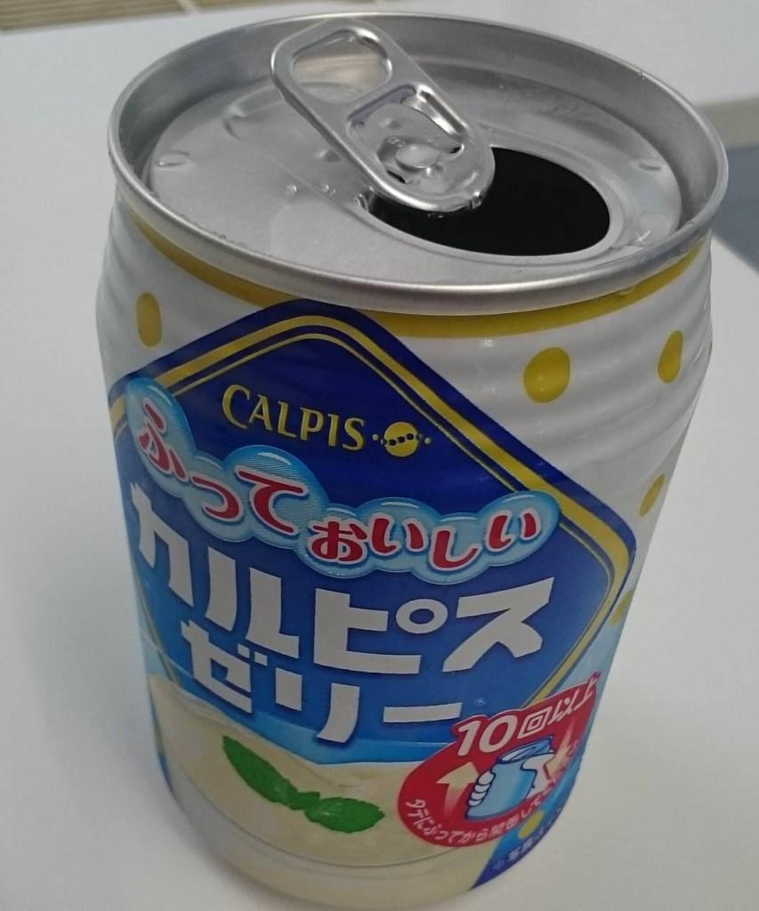 【食べたデザート】夏にあう飲むゼリージュース。