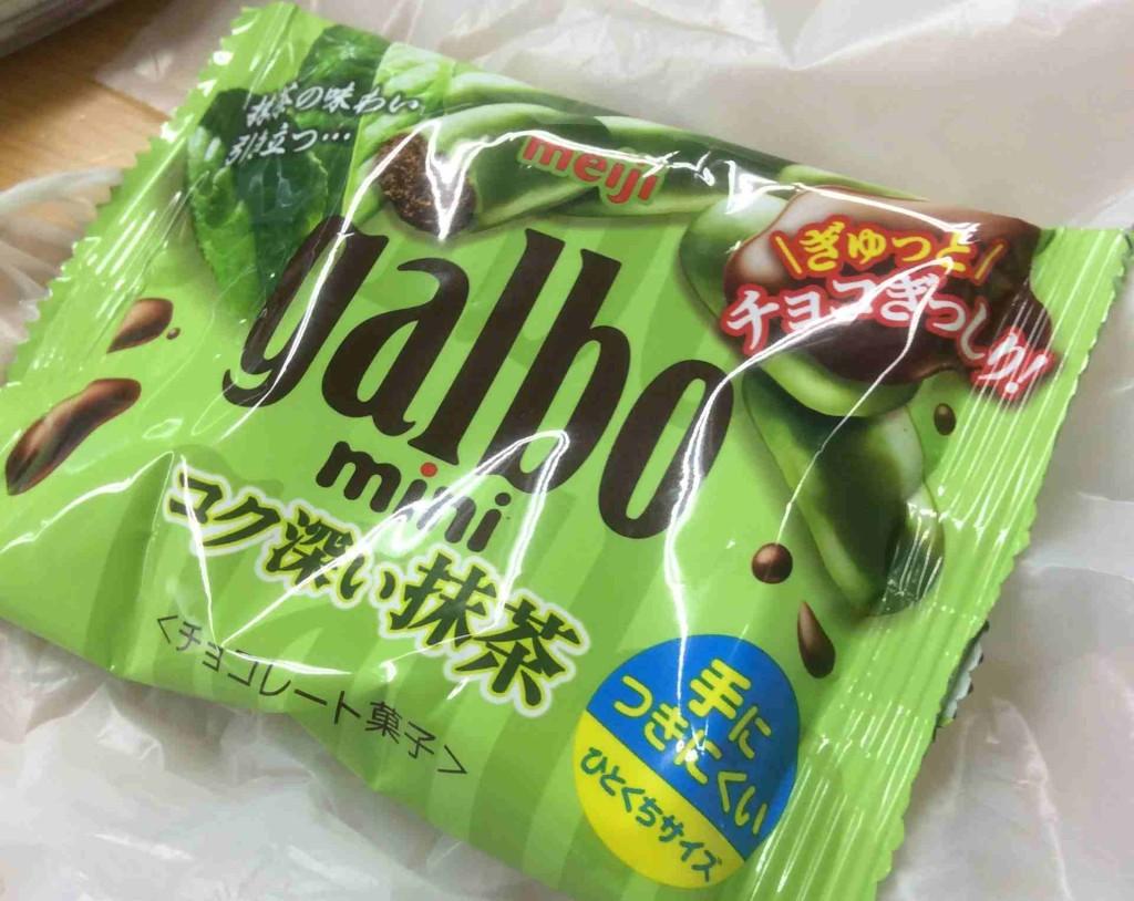 【お菓子】抹茶とさくさくチョコの組み合わせが素晴らしいチョコ