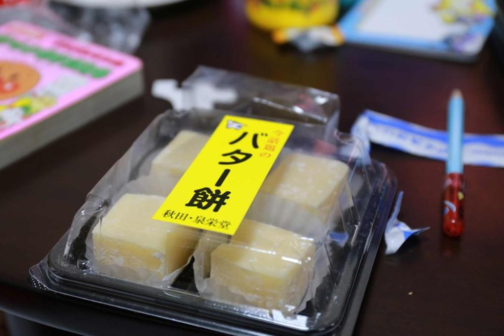 【食べたデザート】秋田では名物らしい?バター餅。口当たりの良いデザートっぽいお餅