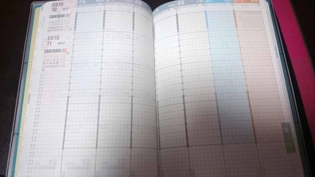 【買った文房具】ジブン手帳mini2016年版が到着しました!今年はシアン色