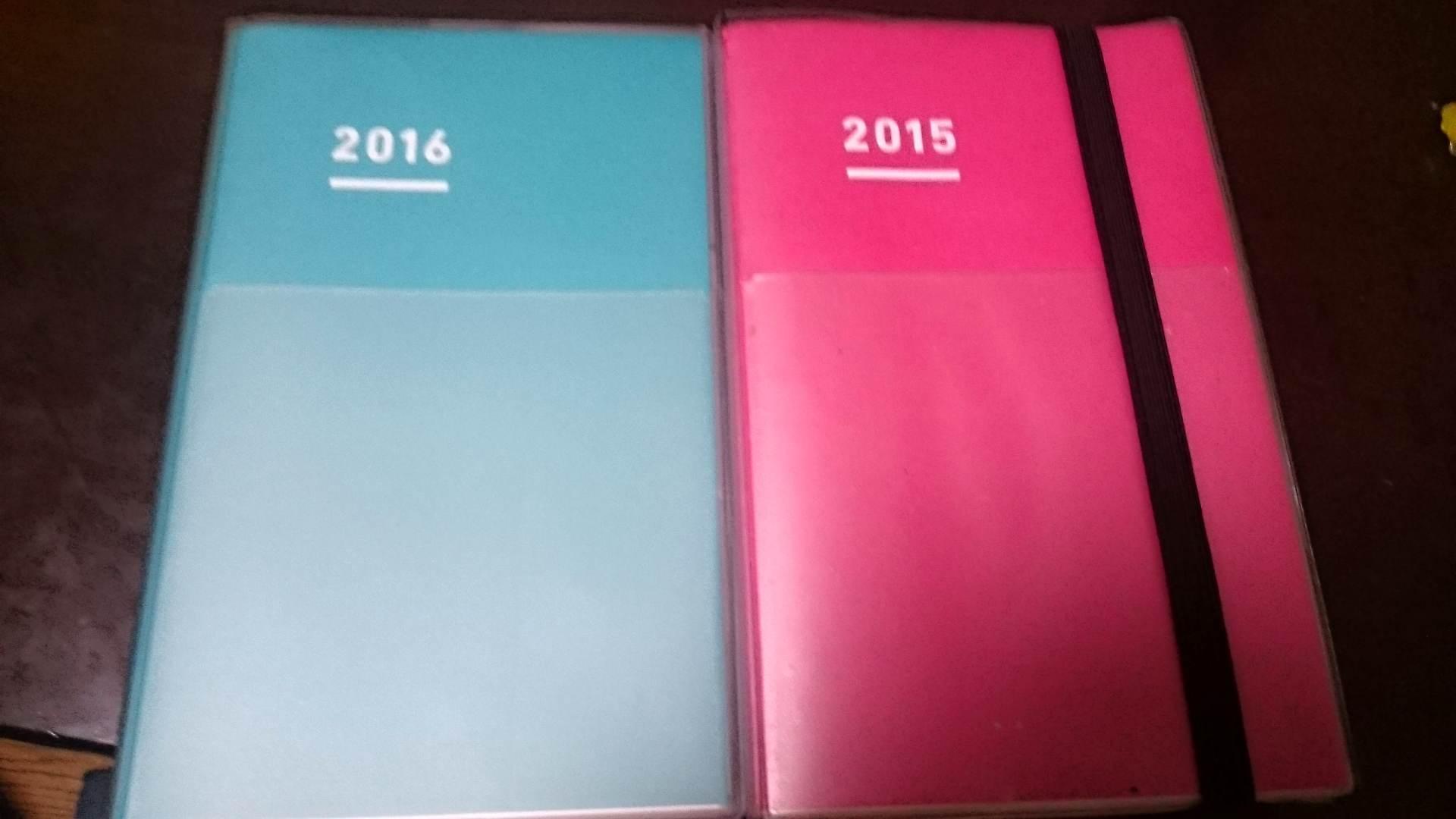 【文房具】ジブン手帳2017が発売開始!!今年はBizにしようと思います。新作だし。