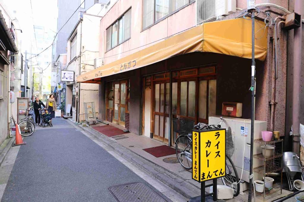 【美味しいご飯もの】神保町「まんてん」カツカレー600円。最強の小麦粉系カレー