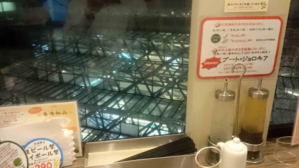 【美味しい担々麺】香家 池袋ESOLA店 汁なし坦々麺920円