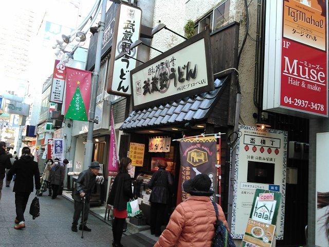 【美味しい所沢のうどん】竹國所沢プロペ店。さぬき以外の美味しいうどんが食べたい人にオススメ。