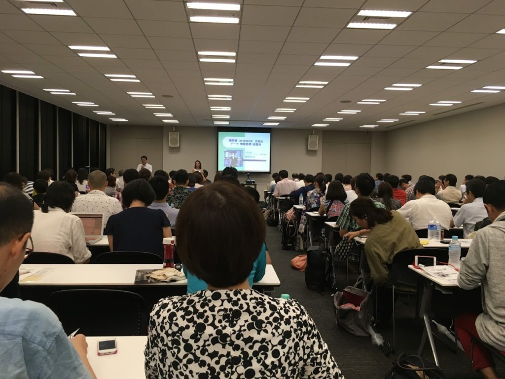 【オフ会】 今日は勝間塾月例会です。テーマは「投資について学ぶ」