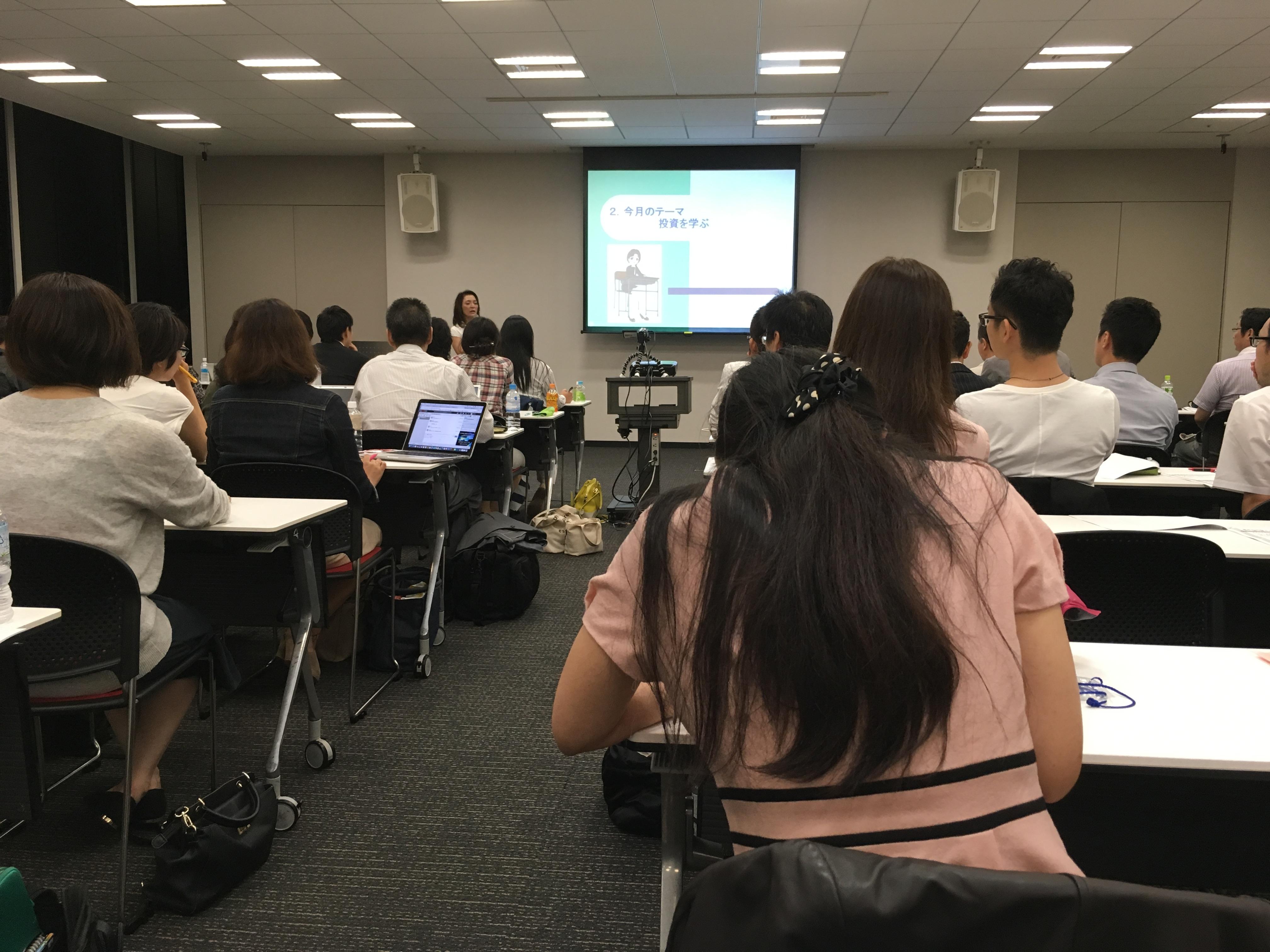 【オフ会】勝間塾月例会「投資を学ぶ」に出席。感想と受講メモ