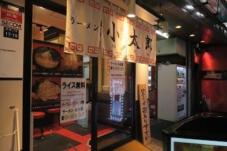 【美味しい成増のラーメン】小太郎 とんこつラーメン600円。魚粉入りのとんこつ系+家系ラーメン