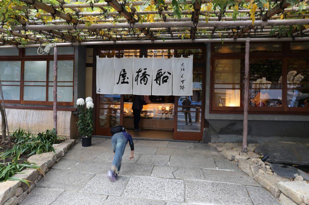 【美味しい亀戸のくず餅】船橋屋のくず餅黒豆付き730円。甘塩っぱく食べやすい。
