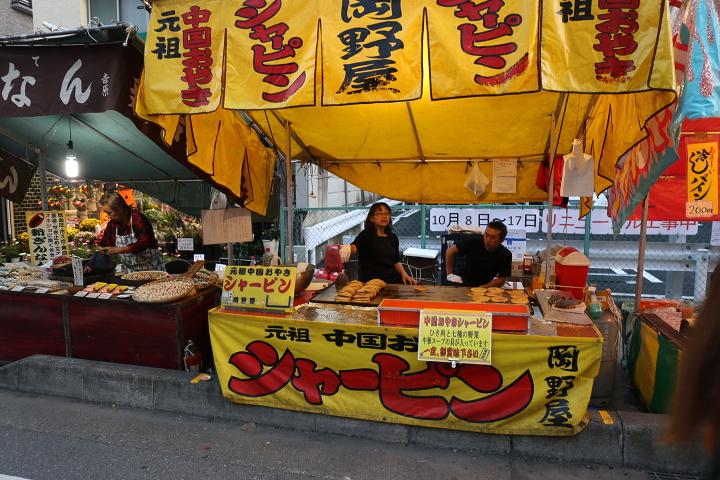 [川越祭りの屋台]シャーピン(岡野屋) 300円 肉まんのようなお焼き。本川越駅前が安くて良いです。