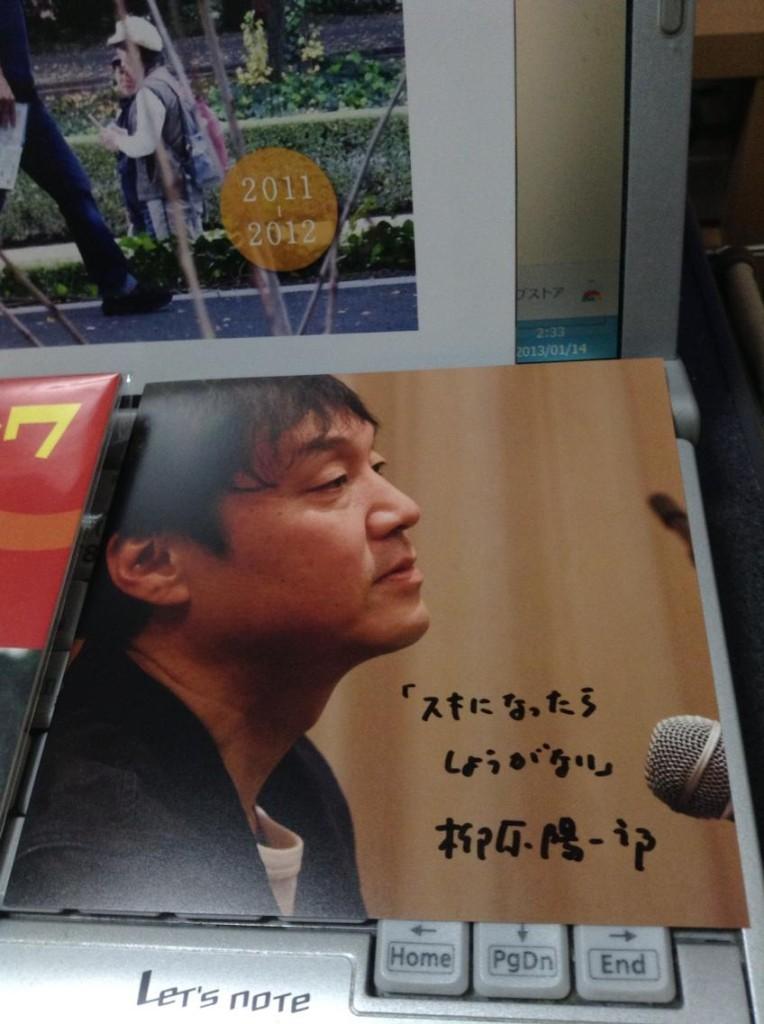【ライブレポート】2014年7月18日 第三金曜日の男 その7~あなたとわたしのリクエスト大会 レア曲が聴けるって嬉しい。