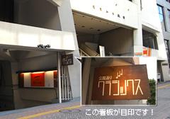 【ライブレポート】平成28年8月5日(金)【OMEDETO2016〜ほんとうにスキな歌】