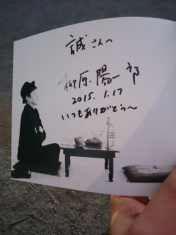 【ファン日記】9月の柳原さんライブを2つ予約。下北沢に所沢
