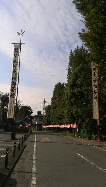 【川越街歩き】川越氷川神社の例大祭を見学。雅楽が良い。