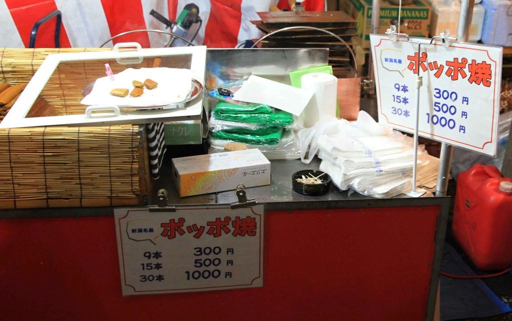 【2013年川越祭り】印象に残った屋台3/3 新潟名物ポッポ焼 9本300円が目新しい