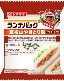 【ニュース-東松山】ランチパック東松山やきとり味が発売※関東限定