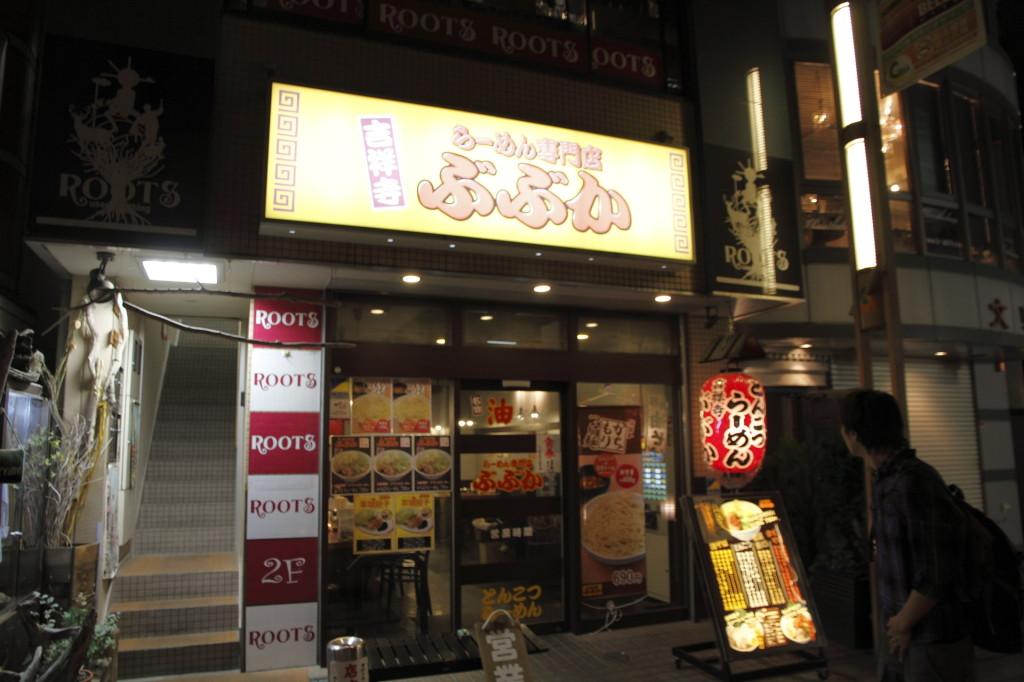 【街歩き-川越】伝説のすた丼屋 川越店閉店。「ぶぶか→すた丼→?」次は何が入るのか。