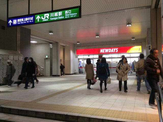 【駅前風景-川越駅(JR)】川越駅西口のペデストリアンデッキが完成間近です。
