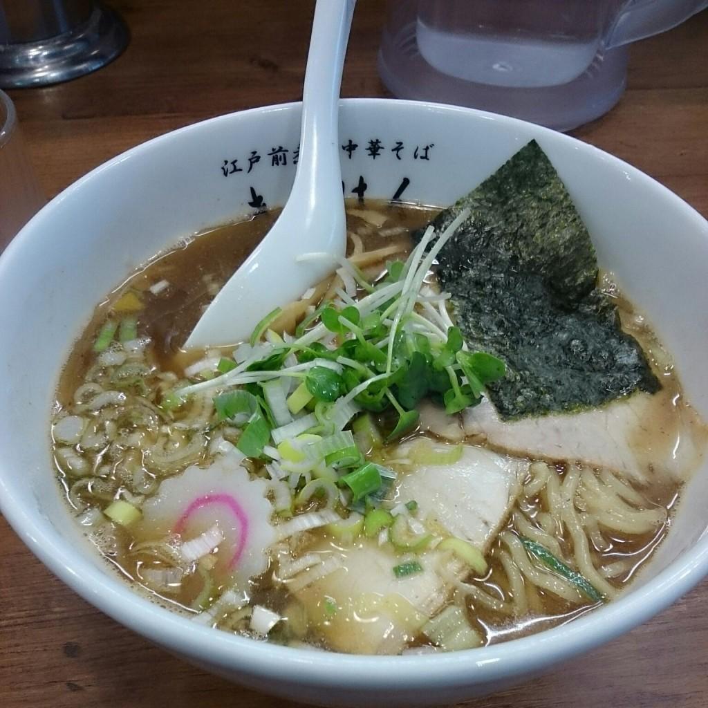 【美味しい新所沢】江戸前煮干中華そば きみはん 新所沢店 和風で煮干し風味が強いラーメン。和風好きには良いお店。