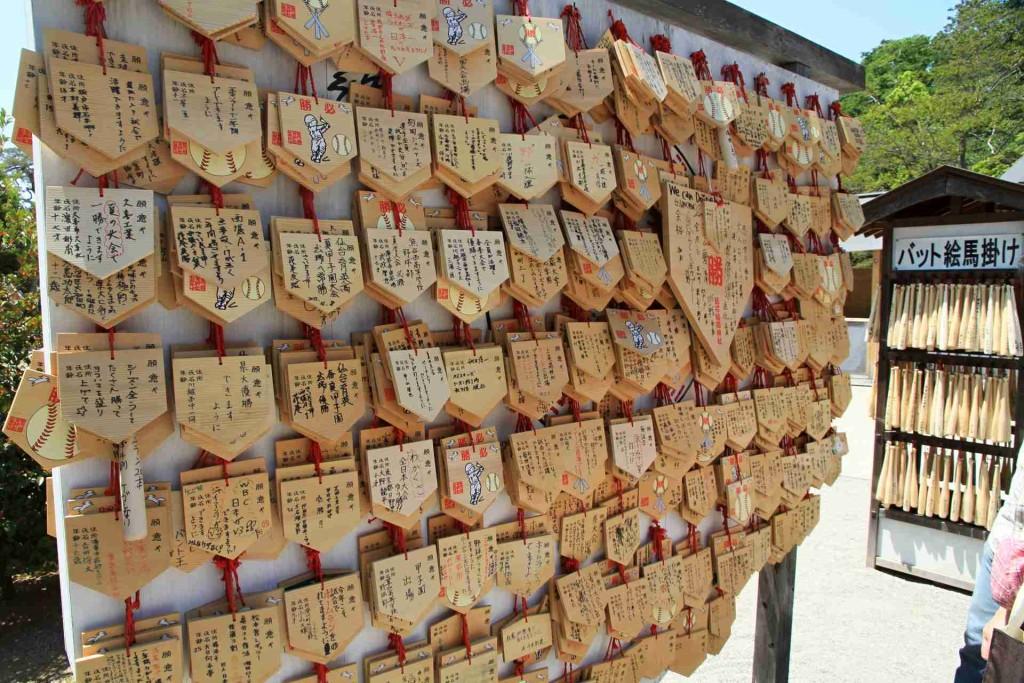 【ニュース-東松山】2015年1/1日~12日までのニュースリンク