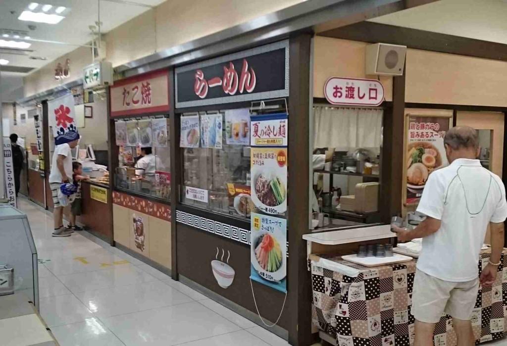 【街歩き坂戸】イトーヨーカドー坂戸店は貴重。「ポッポ」と「ファミール」が健在のお店