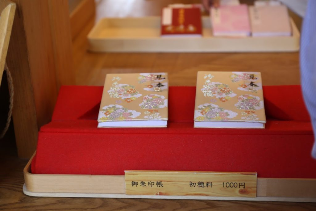 【街歩き川越】連繋寺でお詣り。御朱印が達筆で驚く