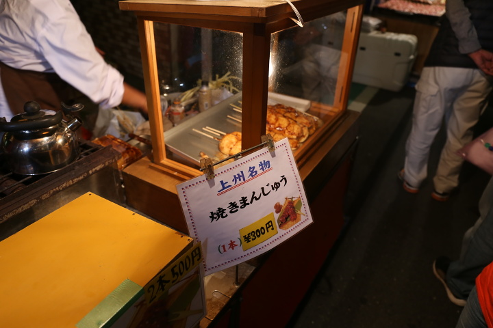 【美味しい川越祭り】屋台:焼きまんじゅう1本300円。2本なら500円 蔵里近く