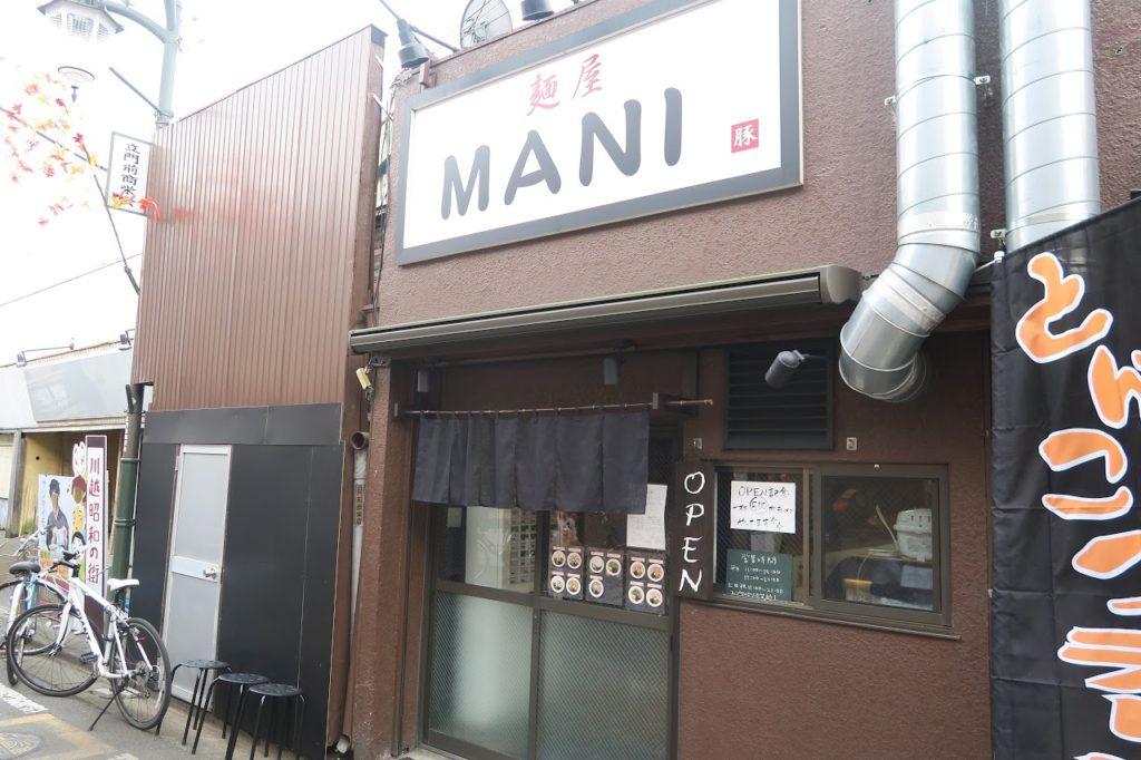 【美味しい川越】麺処MANI 角煮チャーシューダブル950円→550円