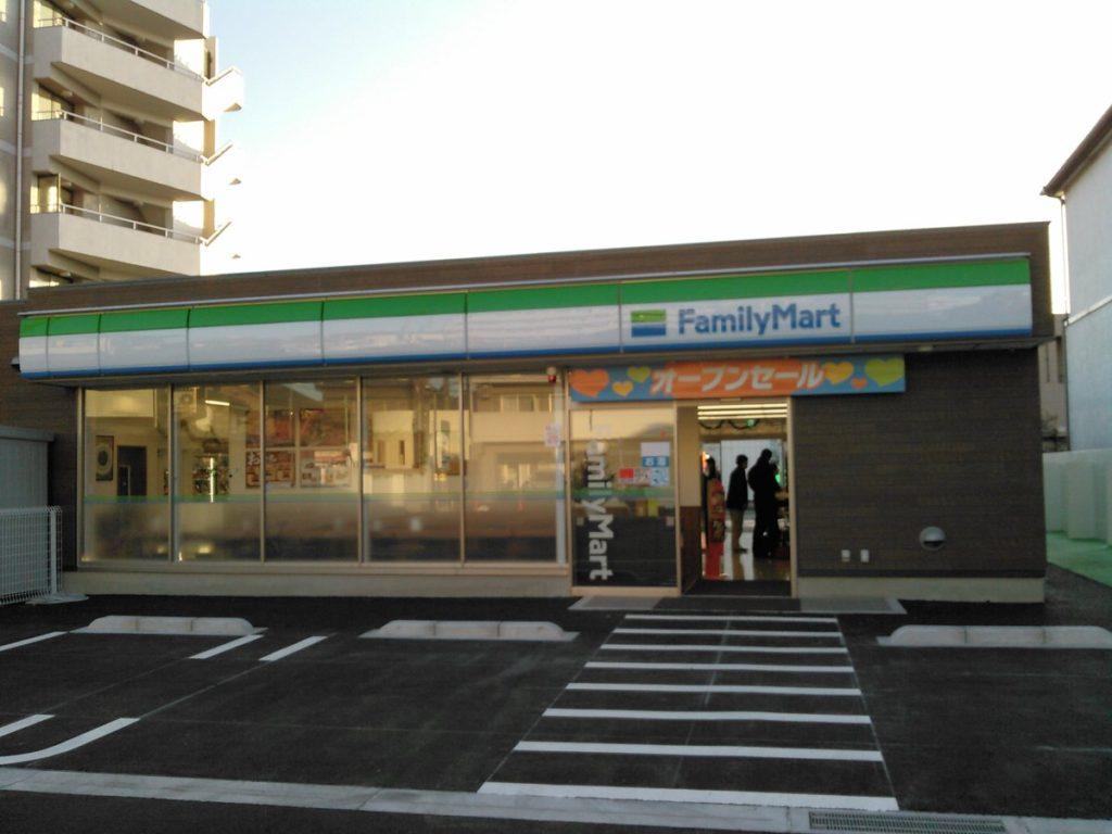 【閉店】麺匠MONACO。海外移転のため閉店だそうです。