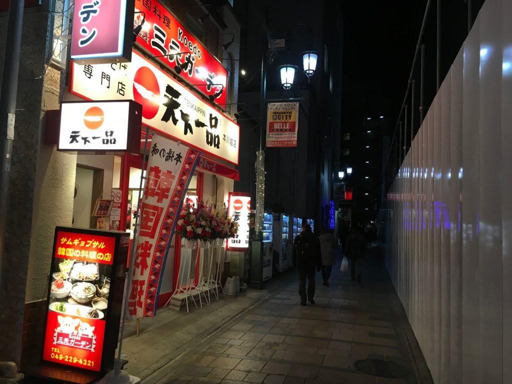 【美味しい川越のラーメン】天下一品本川越店が再オープン。こってり並は720円。
